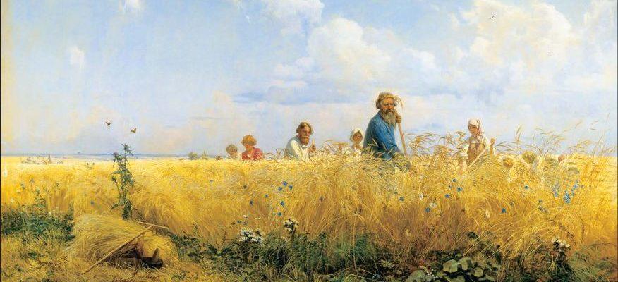 Косарі України