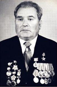 Бруй Фёдор Филиппович