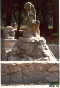 Фонтан у парку імені Т. Г. Шевченка.
