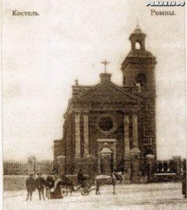 Грос-Верденський Католицький костел,1907р.;