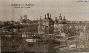 Ромен. Покровська церква.