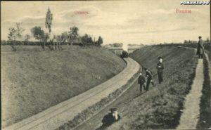 Лібаво-Роменська залізниця.