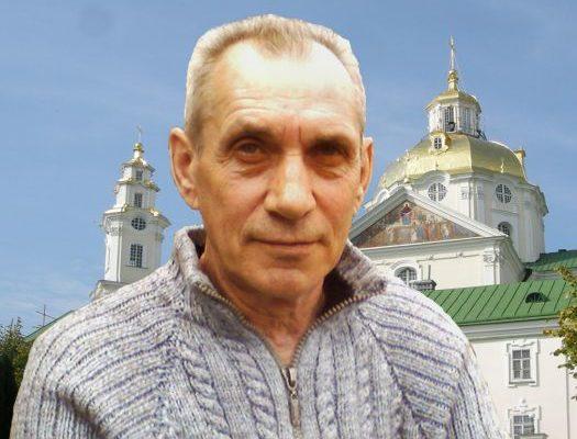 Петро Танчик у Ромнах