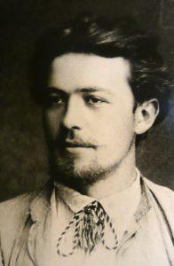 Світлина Антона Чехова перед мандрівкою на о.Сахалін