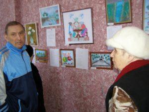 Персональна виставка в галереї ім. І.Кавалерідзе