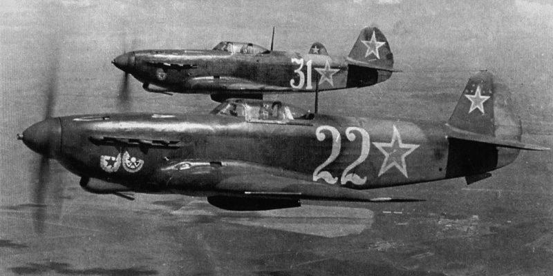 Винищувачам Другої Світової