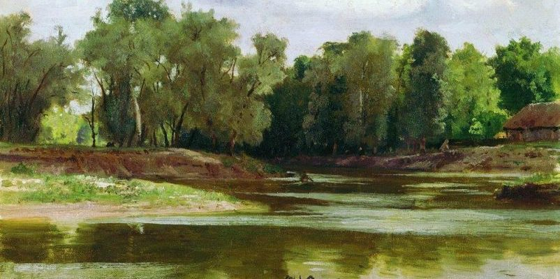 Рєпін. Берег ріки. 1876 рік.