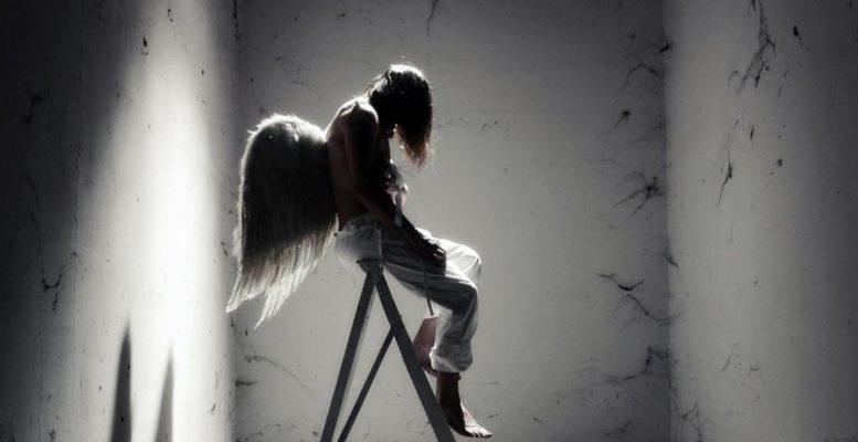 Я не ангел