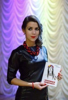 Лук'яненко Катерина Олександрівна