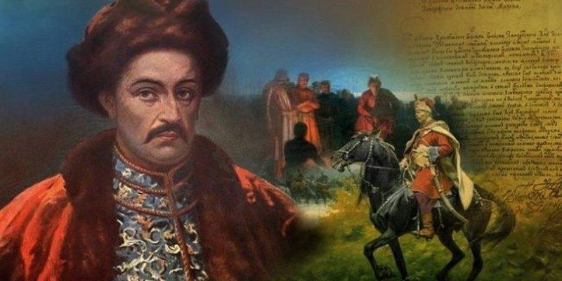 Іван Мазепа-Колединський