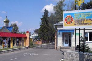 Ромни, ДСНС