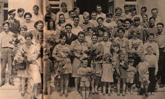 1974 год. Встреча Деревских