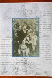 Л.Бреус з вихованцями