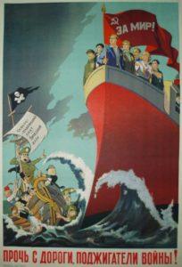Плакат «Геть з дороги, палії війни!»