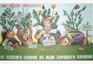 Плакат соцреалізму
