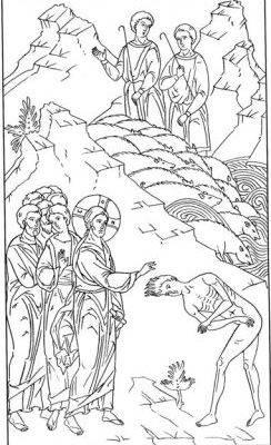 Исцеление бесноватого. Фрагмент из лицевой Библии