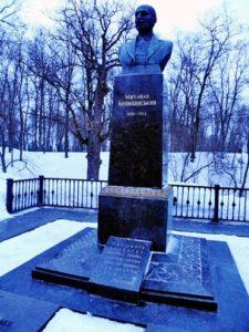 Погруддя М.Коцюбинського