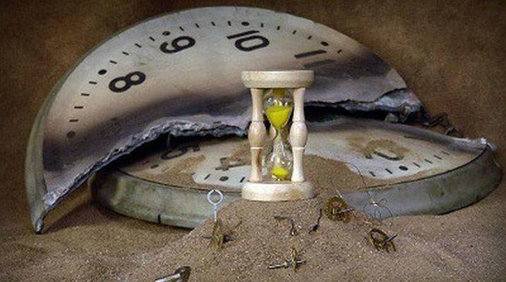 Время - то, чего нет