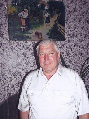 Щербак Іван Іванович