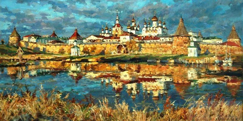 Еськов Павел Васильевич. Бухта Благополучия. Соловецкий монастырь.