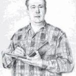 Верейський Георгій Семенович