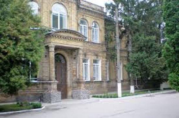 Центральна районна лікарня Ромен.