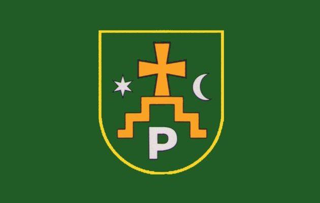 Прапор міста Ромни