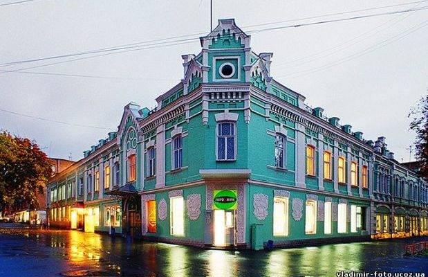 Зелений дім у центрі Ромен