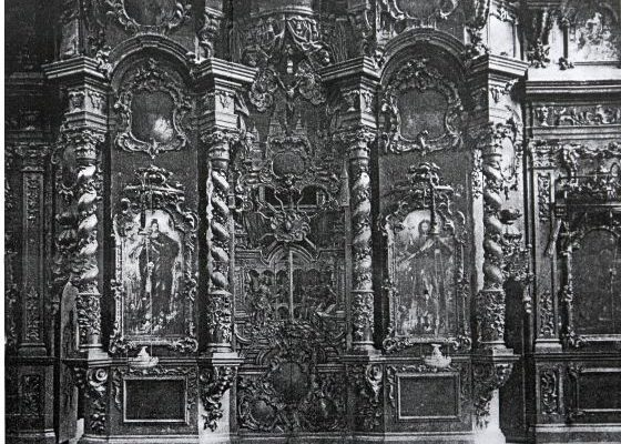 Нижній ярус іконостасу церкви Покрова м. Ромену.