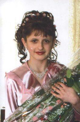 Мура Христина