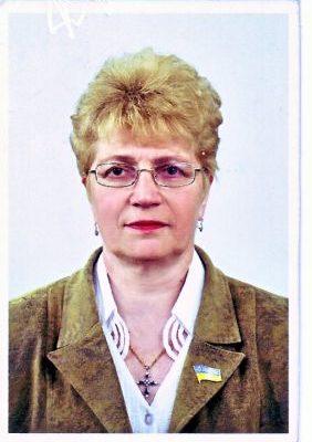 Надія Йосипівна Карпенко