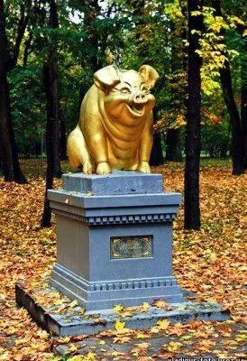 Пам'ятник свині у Ромнах