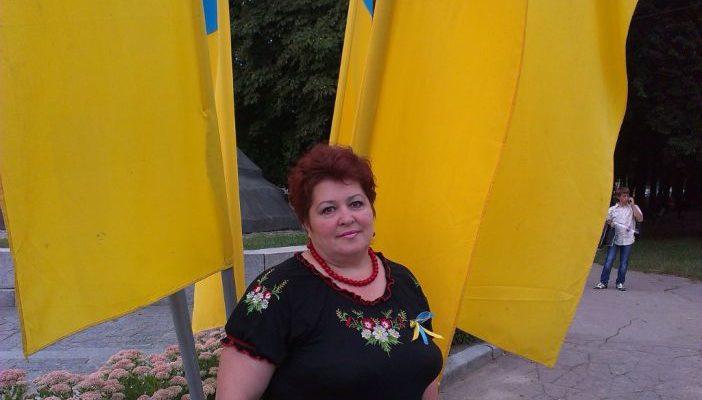 Наталя Петренко під прапором України.