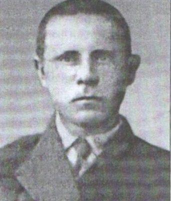 Войнаревич Володимир Юрійович