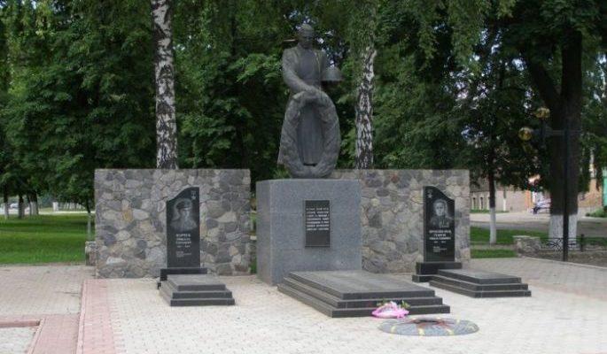 Меморіал героям, Ромни