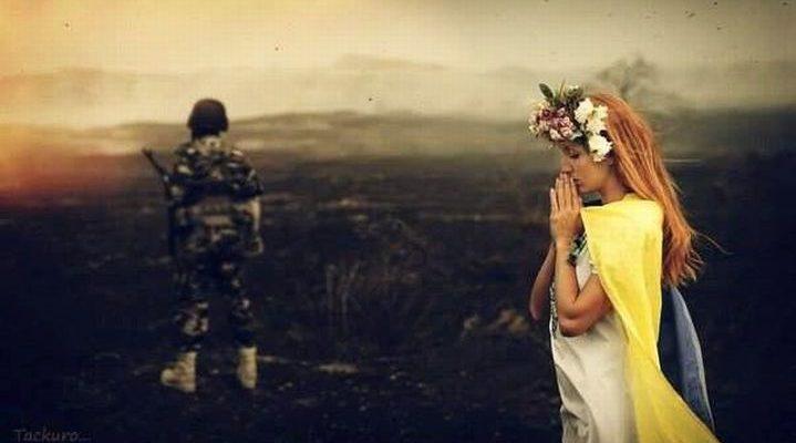 Захисти Україну!