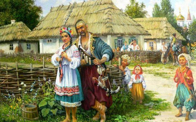 Козацьке кохання