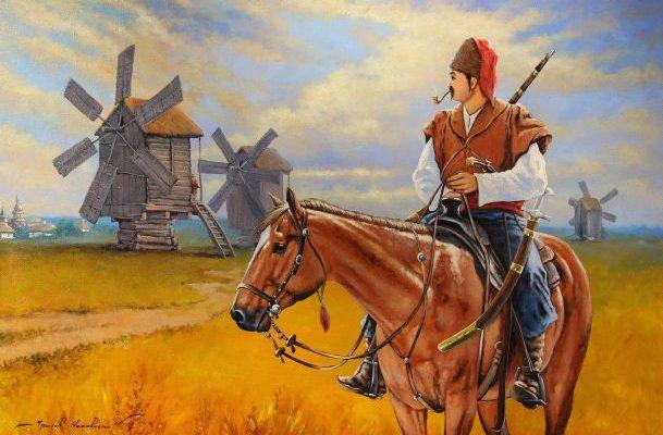 Козацька земля