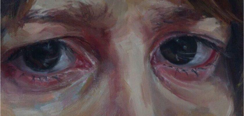 Кохані очі