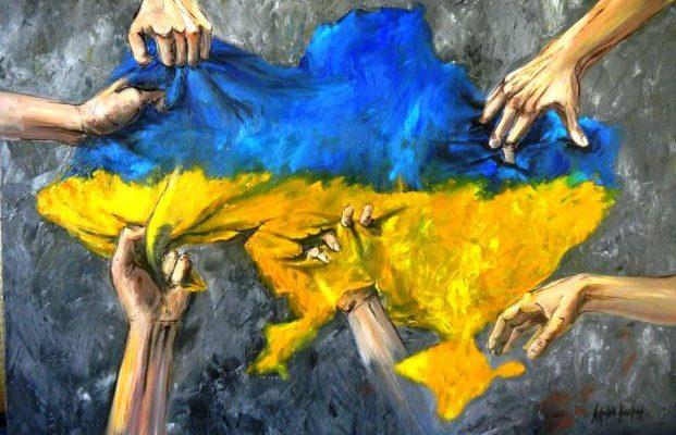 Не дай порвати Україну!
