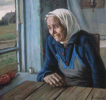 Одинока старість