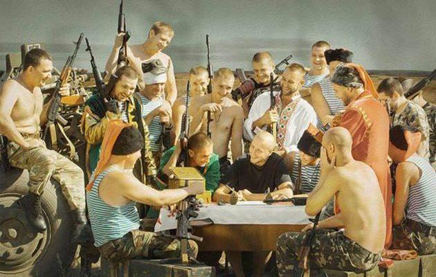 Українські воїни пишуть листа Путіну