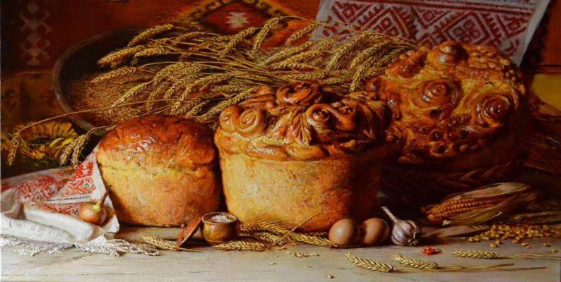 Хліб - вічна святиня.