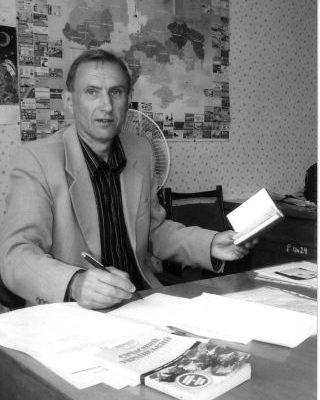 Клєйніх Віктор Іванович