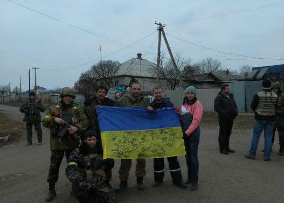 Бійці АТО та волонтери Роменщини