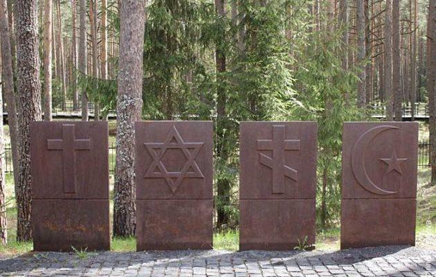Мемориальный комплекс Катынь