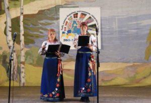 Фестиваль, Ромни