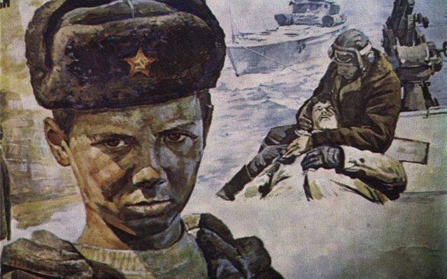 А ти - солдат?