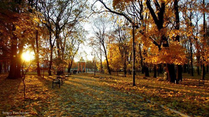 Ромни, осінь