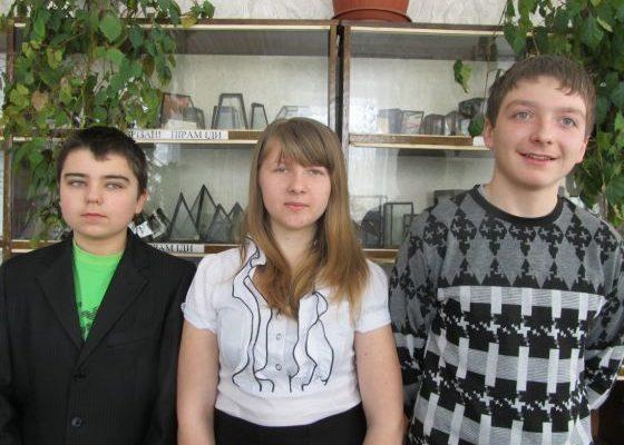 Овчаренко Віка, Шрамко Владислав, Тодавчич Павло